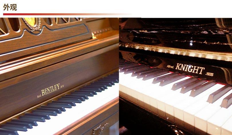 本特历&奈特钢琴的音源系统,蕴含英国本特历&奈特钢琴传承180多年的经典设计和独到工艺。这其中,音板的技术尤为独特。英国本特历&奈特选用的进口音板,极大地增强了钢琴音板振动的整体共鸣效果,减少了音板振动过程中的振动阻抗与声功率的衰减。这一关键的设计理念,造就了本特历&奈特独特的中低音效果,使得立式钢琴的低音音色能够沉得下去,音色浑厚、雄壮、有力量,媲美小型三角钢琴;科学而合理的弦列设计,以最大可能增加有效弦长,加大琴弦振幅;再加上音板上肋木的完美排列与加工工艺的考究,击